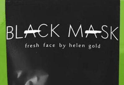 Black Mask от прыщей и черных точек