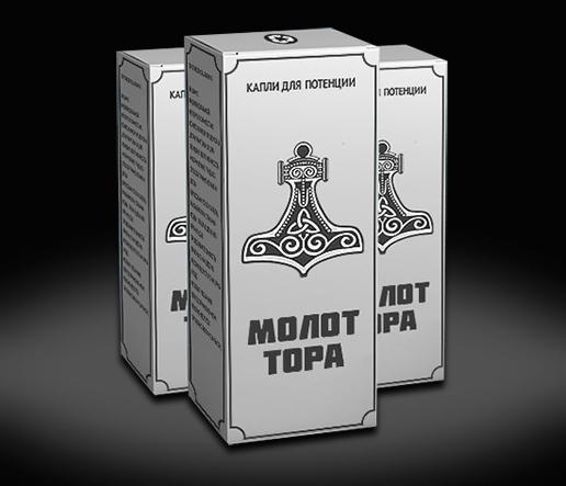 Состав капель Молот Тора